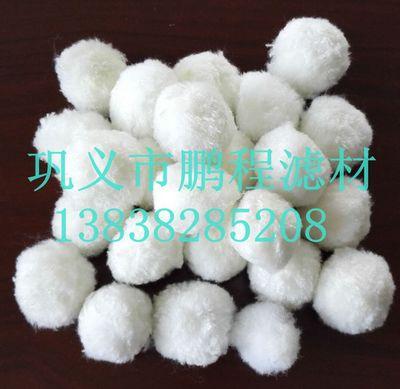 纤维球 双亲可逆纤维球 水处理净化高效滤料