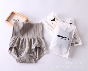Japan MUNAFIE high-waist lace trim body shaping pants, super breathable tummy tuck cotton panties, body shaping briefs
