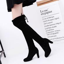 欧洲站2016秋冬新款长筒靴子瘦腿过膝女长靴韩版潮粗跟高跟高筒靴
