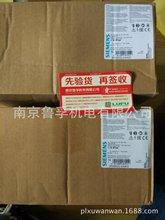 西门子ASI扁平电缆3RX9020-0AA00原装特价销售,欢迎订购!!!