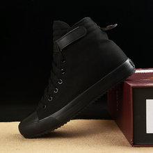 新款冬季高帮帆布鞋男士帆布鞋系带加绒加厚保暖休闲板鞋5520-1