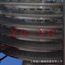上海YA-VA输送机械可定制金属网带螺旋输送机  售后有保