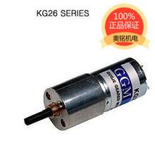 韩国GGM直流小型碳刷电机KG26系列厂家经销批发零售特价原装供应
