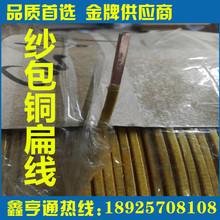 現貨供應漆包銅線 漆包圓銅線 單支純銅線 沙包銅扁線 耐高溫線材