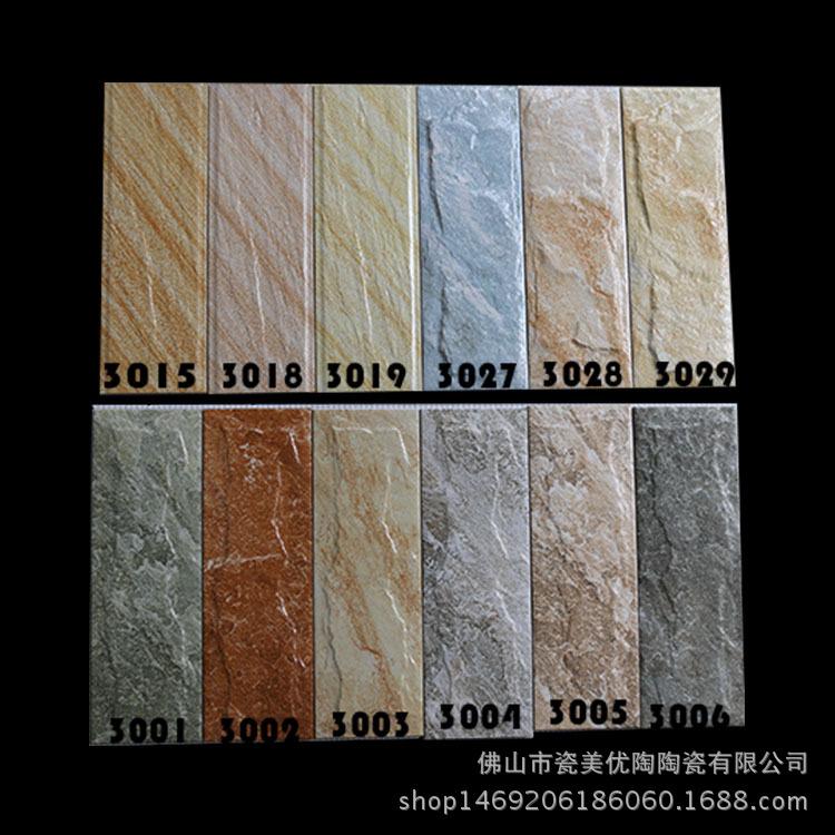 佛山高品质外墙砖人造文化岩石100x300欧式田园别墅外墙瓷砖