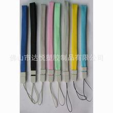 可定制LOGO 可选色 自拍杆 电子产品手柄手腕挂带吊绳