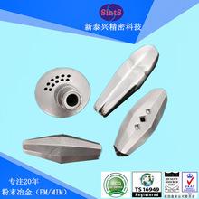 粉末冶金PM金属注射型耳机壳耳机金属结构件定制加工耳机外壳1