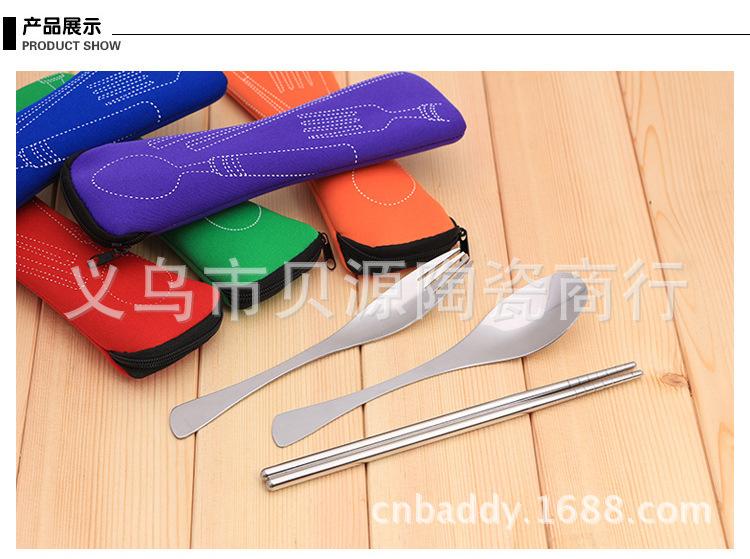 旅游便携餐具套装 布袋装鱼尾不锈钢勺叉筷餐具三件套