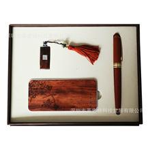 红木雕刻移动电源 木鼠标 U盘商务创意高档礼品套装 可定制LOGO