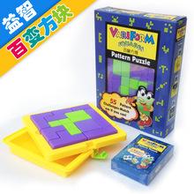 外贸儿童早教益智DIY百变玩具厂家 科教智力方块拼图创意幼教积木