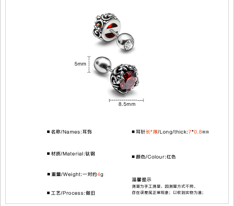 Titanium&Stainless Steel Korea Geometric earring(red) NHOK0272-red