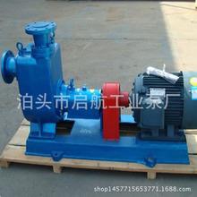 汽油 柴油 CYZ自吸式離心泵 防爆泵 CYZ25-27 廠家直銷