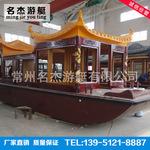 10.5米豪华国产游艇