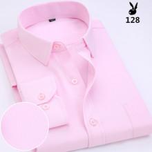 经典款男士长袖衬衫男装商务休闲衬衣粉色暗条纹结婚新郎伴郎寸衫