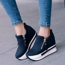 2016新款厚底松糕鞋隱形內增高10cm休閑小白鞋系帶韓版帆布女鞋潮