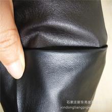 【服装用真皮面料】整张超薄头层亮面平纹服装牛皮皮料 服装用皮
