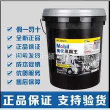 电焊钳468147C8-4681