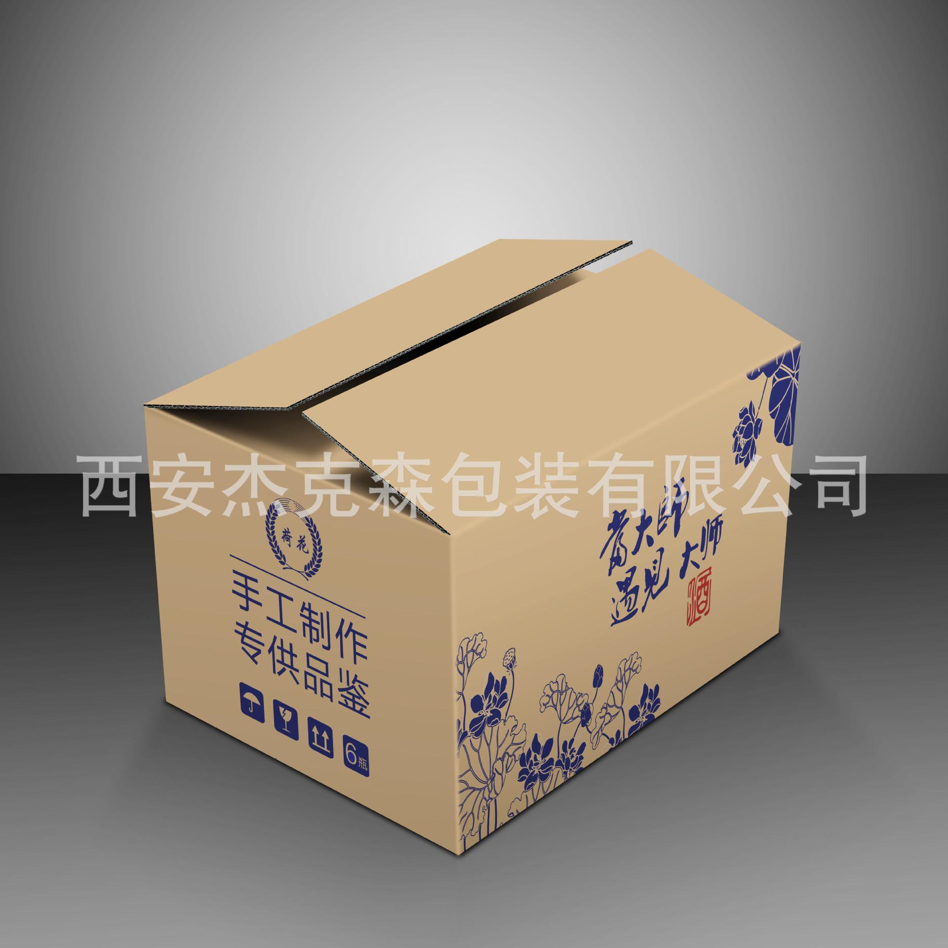 酒包装箱1