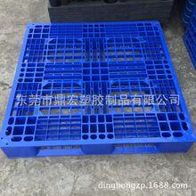 藍色田字型卡板 全新料網格塑膠叉車板 倉儲貨架托盤 棧板