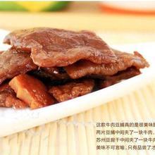 宏香记手撕牛肉豆脯休闲零食10斤一箱两种口味厂家批发