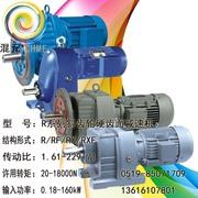 包邮厂价直销R系列(R/RF/RX/RXF)斜齿轮硬齿面减速机变速机