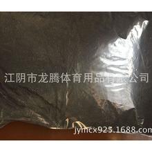 驱虫灭害化学品41ABCF7-41728228