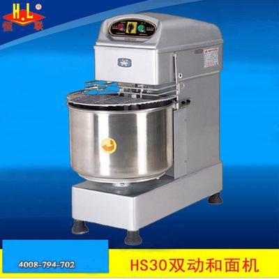 恒联和面机 HS30双动和面机商用搅拌机 和面机揉面机商用面包设备