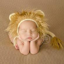 跨境新款兒童攝影服裝 新生兒照相 速賣通外貿熱銷嬰兒小獅子造型