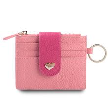 新款女包可爱心多卡位卡包 真皮搭扣迷你日韩女士零钱包