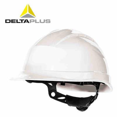 代尔塔102022安全帽 防砸防金属喷溅 耐高温150°安全帽工矿bwin国际平台官方网站