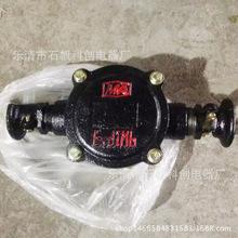 矿用隔爆型低压电缆接线盒BHD2-20/25/40/100/200/400 2T/3T/4T.