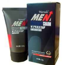 男士洗面奶控油去黑头祛痘深层清洁保湿美白面膜护肤洁面乳MLD01
