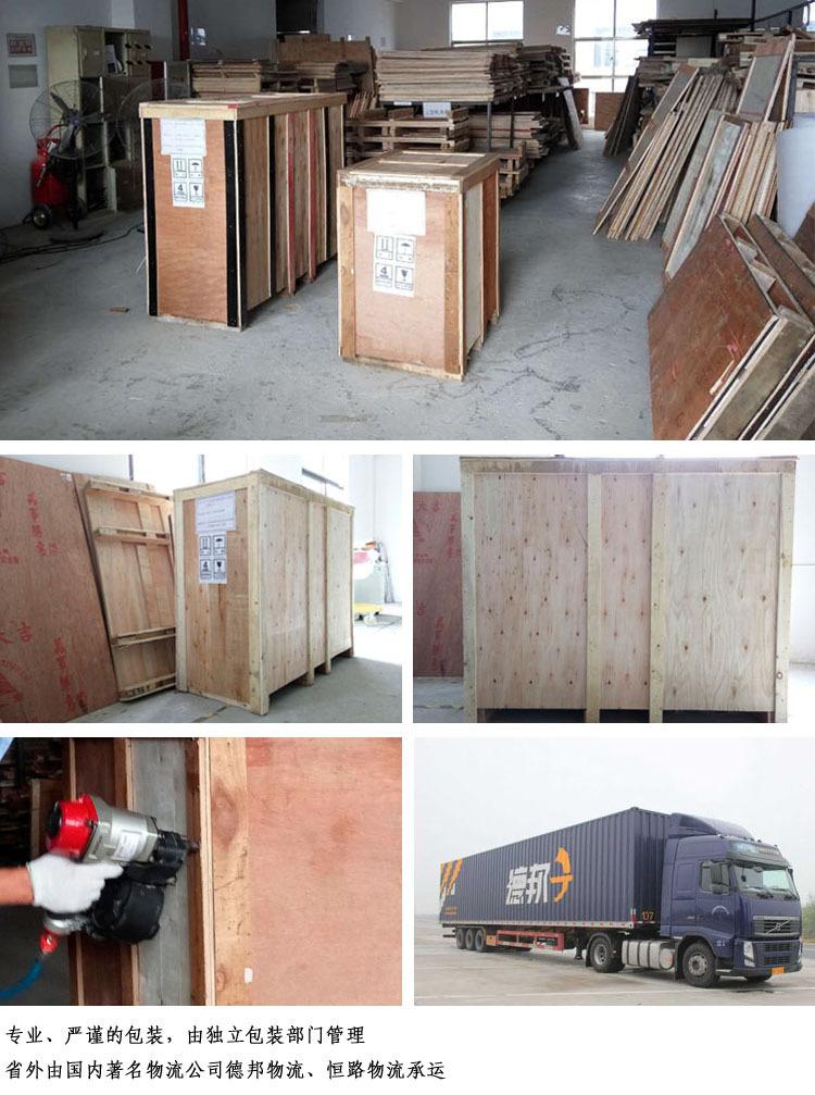 包装运输3