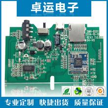 广州电子贴片smt来料加工 电子成品代工线路板贴片插件