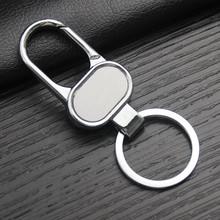 金属汽车钥匙链 男士腰挂扣 创意礼品激光刻字厂家直销小礼品