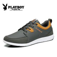 花花公子男鞋运动鞋男士跑步鞋减震耐磨旅游鞋户外休闲鞋CX39121