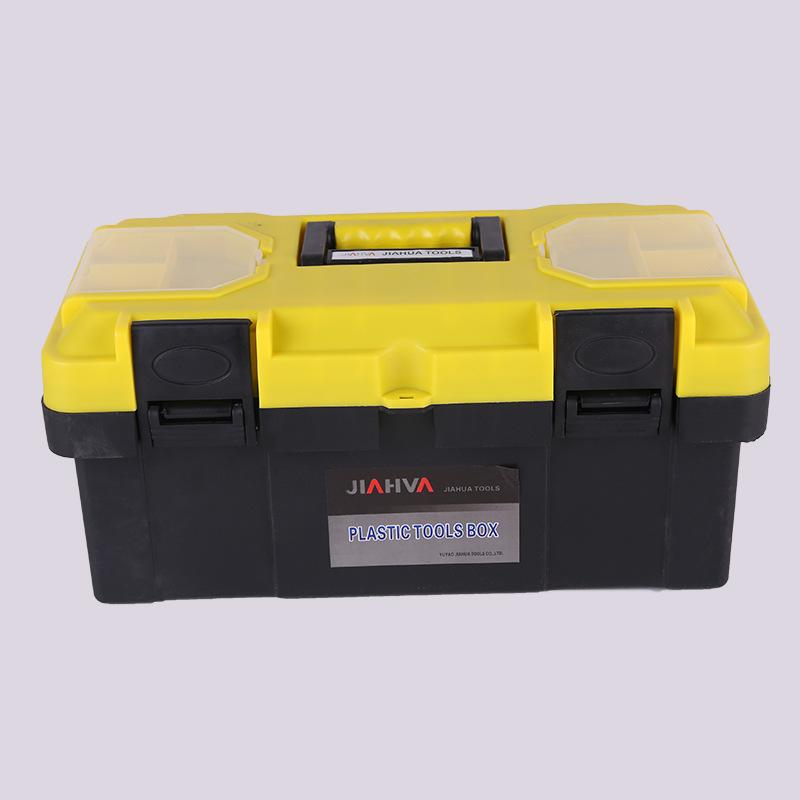 【供应】手提多功能家用车维修收纳箱 14寸17寸19寸塑料工具箱
