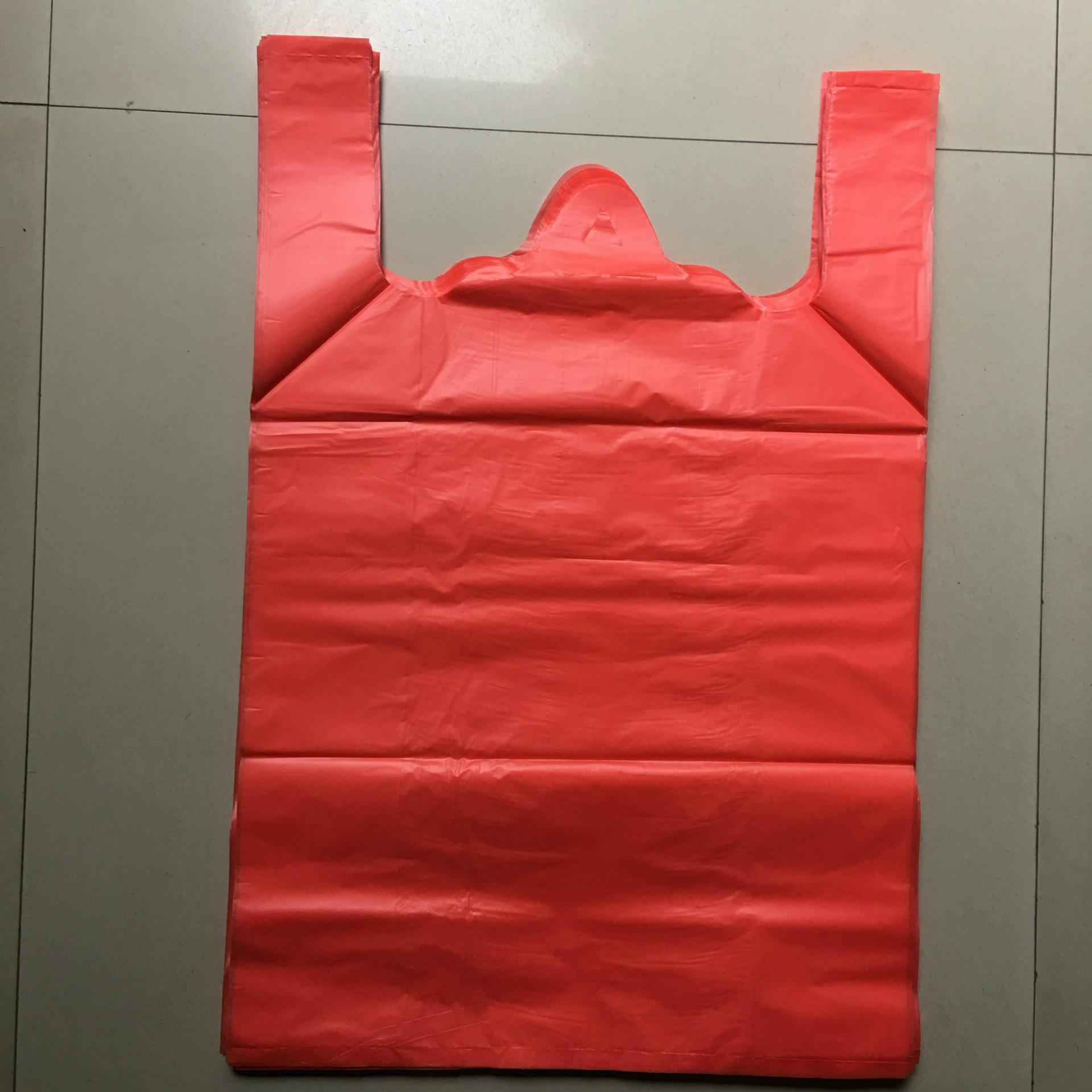 40*60CM加厚8丝红色背心袋马甲袋塑料袋购物袋100个每包