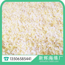 肥皂架A1C-161