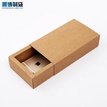 现货定做牛皮纸盒 黑卡抽屉盒 茶叶花茶包装盒 内裤袜?#20248;?#30382;纸盒