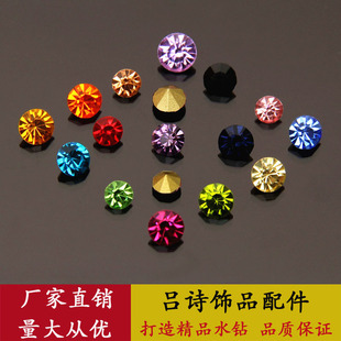 【SS2-13】China World Trade Center Sharp Bottom Grade A Colored Diamonds Complete Color/Models Diamonds for Clothing/Shoes/Accessories