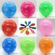 12寸加厚結婚婚慶氣球 節日氣球 活動印花彩色禮花氣球 混色100個