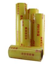 phim Nam màng dính căng bao bì màng chiều rộng phổ sản phẩm 25/30/35/40 / 45cm bán buôn Túi / phim tươi