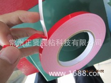 厂家出国产汽车泡棉胶带