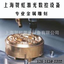 4040小型金属雕刻机数控 高精度CNC模具雕刻机雕铣机 铜章雕刻机