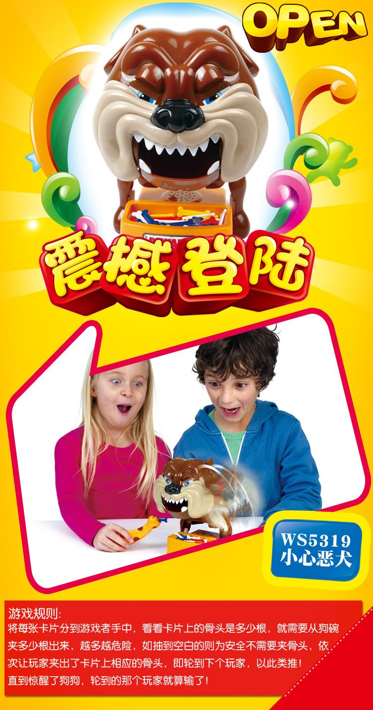 Bad Dog Toy Lazada