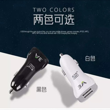Smart car dual USB car charger mobile phone charger 3A current fast charge car cigarette lighter charger AL5002