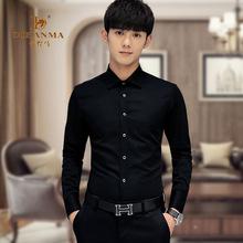春季新款男士长袖衬衫纯色翻领男式商务衬衫修身青年免烫薄款衬衣