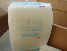 美国EPDM三元乙丙橡胶代理 epdm颗粒改性增韧原料三元乙丙颗粒