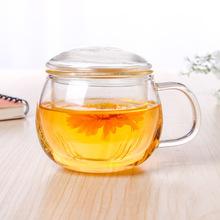 盛福源 玻璃茶杯加厚带盖过滤水杯子花茶杯透明耐热玻璃杯泡茶杯